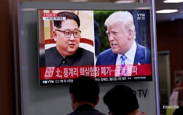 Білий дім уточнив час зустрічі Трампа і Кім Чен Ина