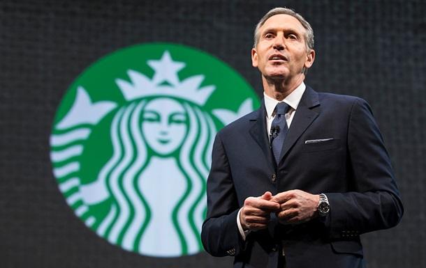 Глава Starbucks повідомив про відставку