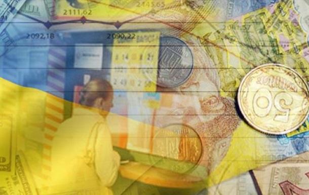 Украина-2019, или Будущее экономики на среднесрочную перспективу