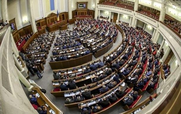 Рада рассмотрит поправки к закону об Антикорсуде