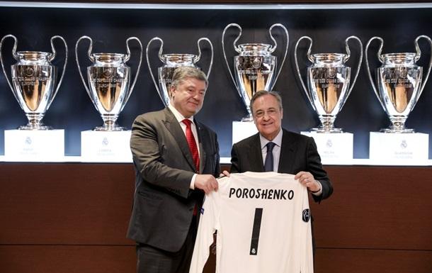 Президент Реала подарував Порошенкові іменну футболку