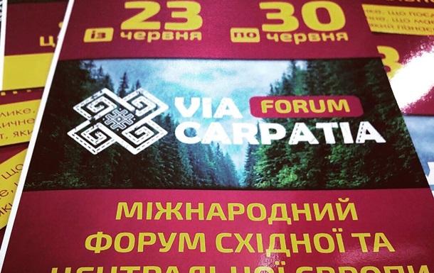 В Карпатах пройдет первый культурный фестиваль Via Carpatia