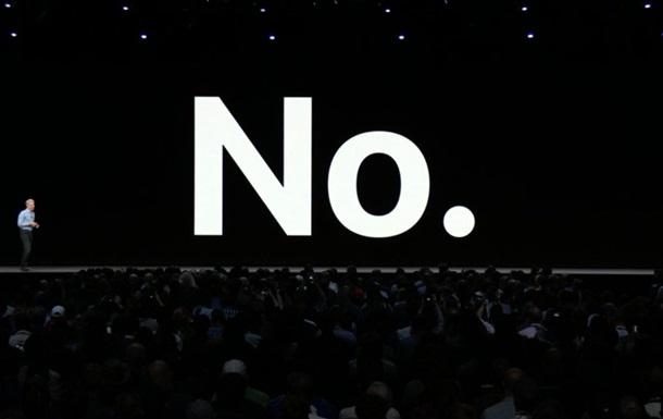 Слайд с конференции Apple стал мемом