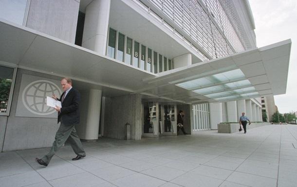 Всемирный банк сохранил прогноз роста мирового ВВП