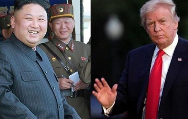 Встреча между США и КНДР: ожидания и последствия