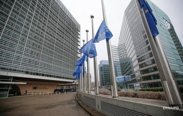 EC требует отСША отмены иранских санкций