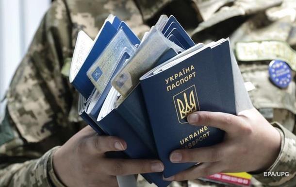 Украинцы съездили в ЕС по безвизу 500 тысяч раз