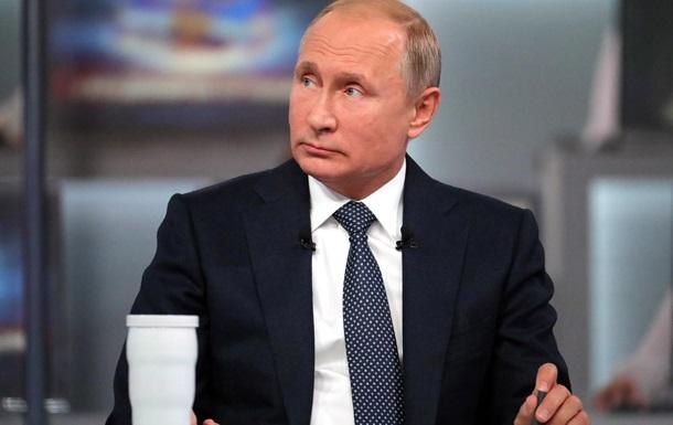 Путин о торговой войне Трампа с ЕС: Кушать подано