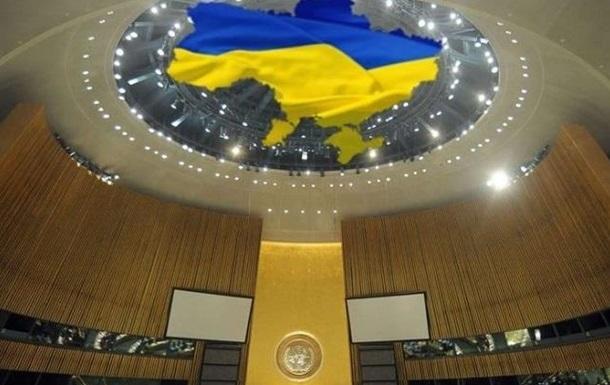 Заявление Совбеза ООН по Украине: не стоит ждать чуда