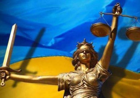 Антикоррупционный суд создают, дело за тюрьмами