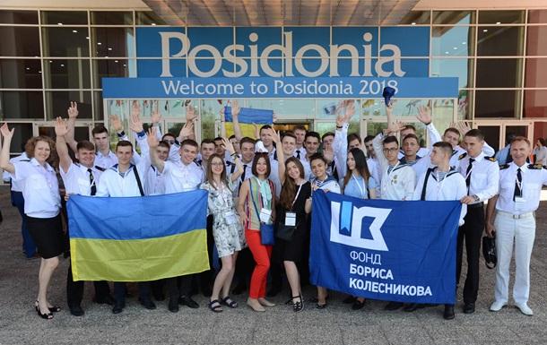 Борис Колесников и студенты морских вузов Украины побывали на ведущем форуме в Афинах