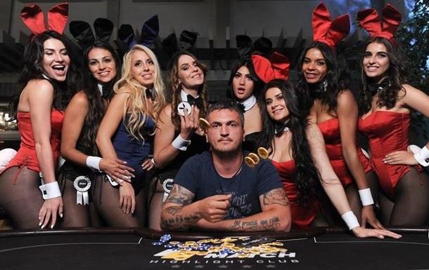 В Киеве сыграли в покер в стиле Playboy