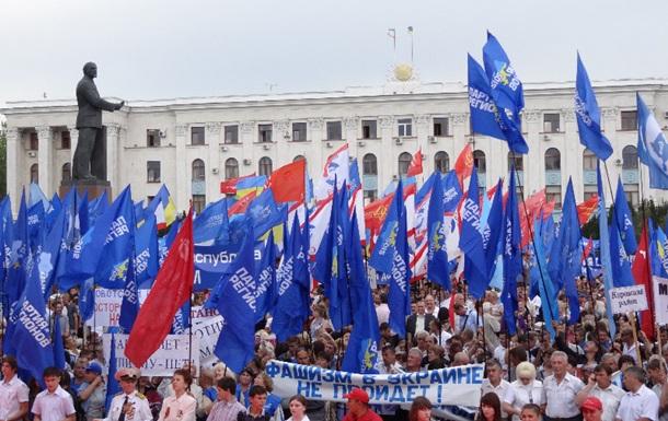 КПУ і Партія регіонів продовжують діяльність в Україні - КВУ