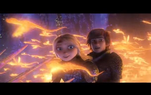 Вышел трейлер мультфильма Как приручить дракона 3