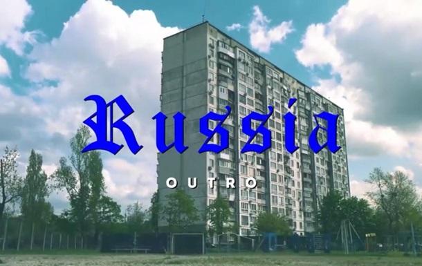 В ролике Гая Ричи к ЧМ-2018 Киев выдали за Россию