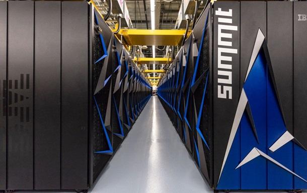 В США создали суперкомпьютер вдвое сильнее китайского