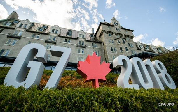 Страны G7 создадут  группу быстрого реагирования