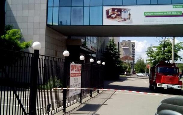 У Харкові знову  мінують  бізнес-центри