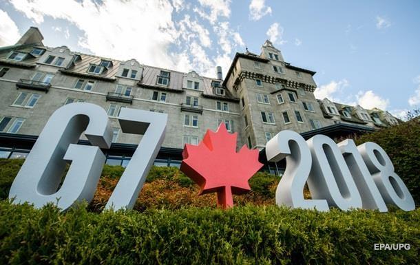 Страны G7 согласовали итоговое коммюнике