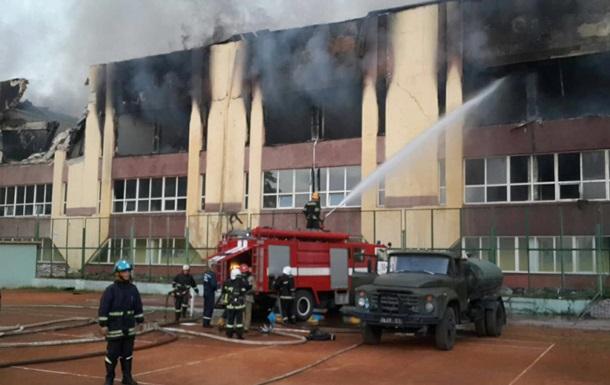 Во Львове горел спорткомплекс Минобороны