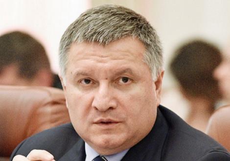 Аваков обещает Донбассу суд и поражение в правах
