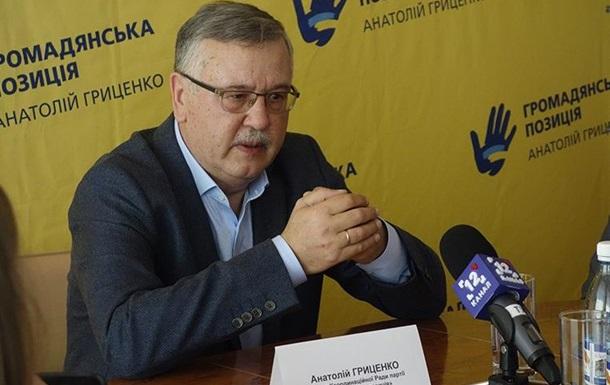 Президентская победа Гриценко будет «коваться» в Запорожье и на юго-востоке