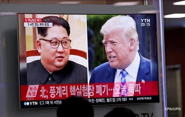 У Північній Кореї назвали теми саміту з США
