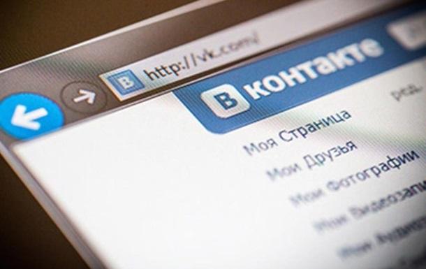 Треть украинцев продолжают пользоваться Вконтакте