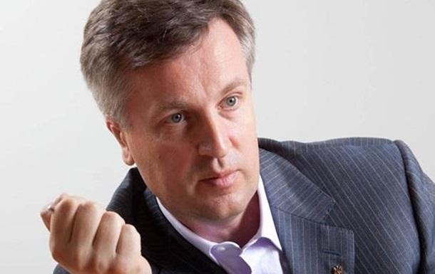 За «сдачу» какой части Украины Наливайченко рассчитывает стать президентом?