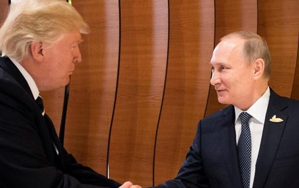 Наказано Путиным, исполнено Трампом