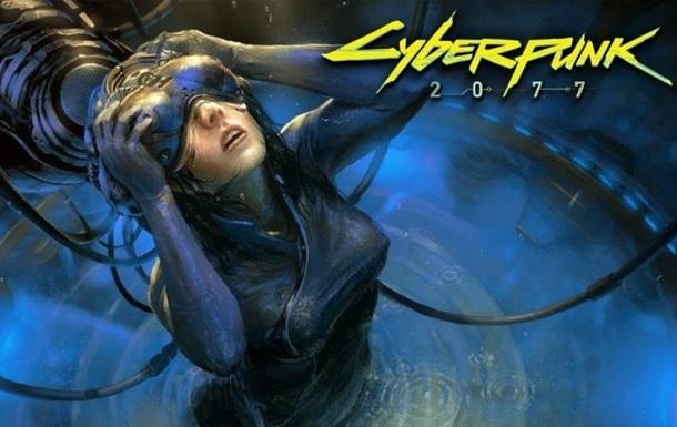 Появился первый трейлер видеоигры Cyberpunk 2077