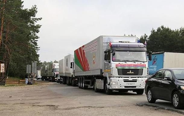 Гуманитарный груз из Республики Беларусь прибыл вгосударство Украину начетырех фурах