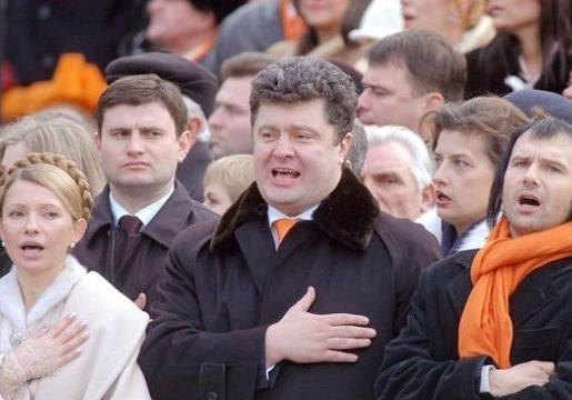 Украина перед выборами: четыре вектора развития страны