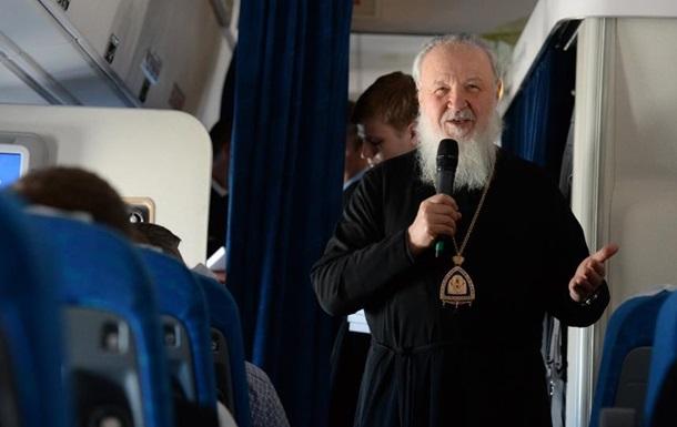 Патриарх Кирилл призвал православных христиан решительно бороться против Констит