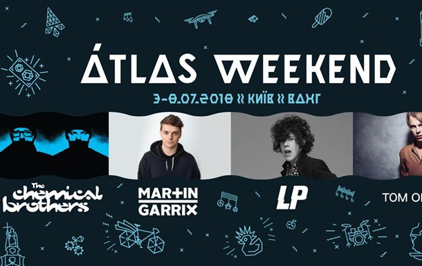 Легендарные Placebo выступят наAtlas Weekend 2018