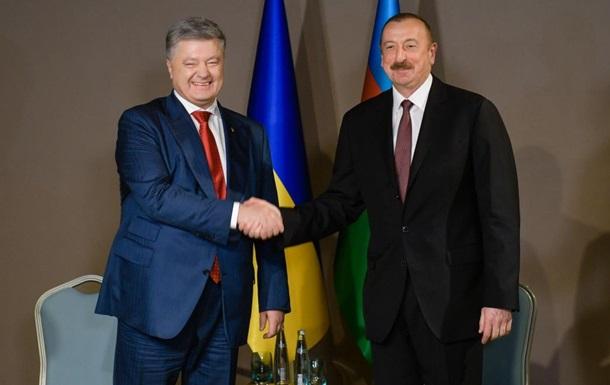 Киев пригласили к участию в Южном газовом коридоре