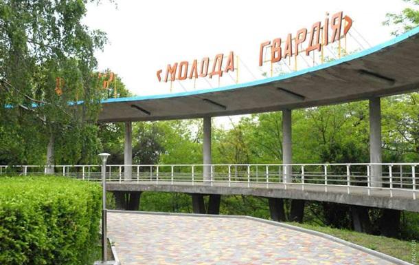 Крупнейшему детскому лагерю в Украине грозит закрытие
