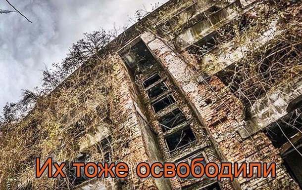 """Цена """"независимости"""", дарованная Россией. Часть 2. Абхазия"""