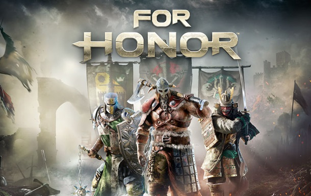 Игру For Honor раздают бесплатно