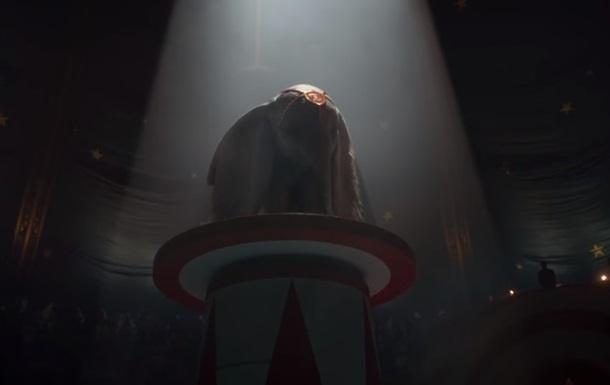Вийшов трейлер анімаційної стрічки про слоненя Дамбо