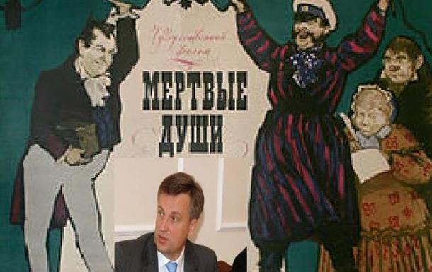 Валентин Наливайченко:   при мне все государство станет электронным сервисом