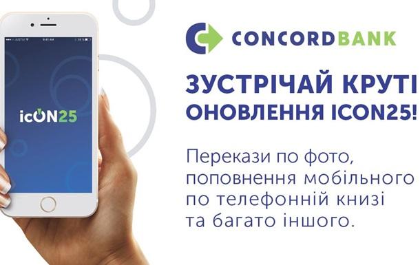 Free-банкинг от Конкорд банк: переводы по фото и кэш за интернет