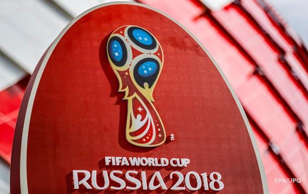 Чемпионат мира по футболу 2018: расписание