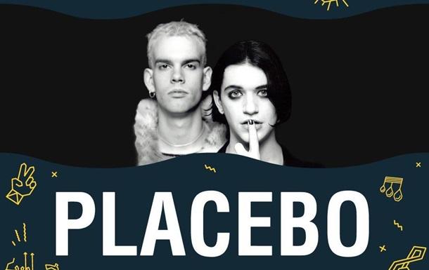Хедлайнером Atlas Weekend 2018 станет Placebo