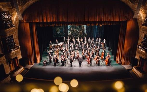 В Киеве оркестр сыграет большой благотворительный концерт