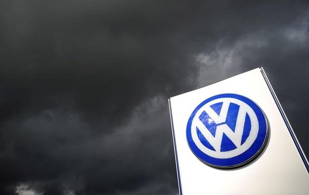 В Германии оштрафовали Volkswagen на миллиард евро