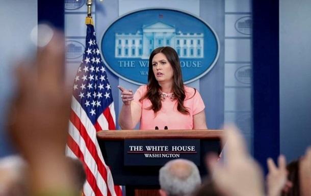 Пресс-секретарь Белого дома опровергла сообщения о своей отставке