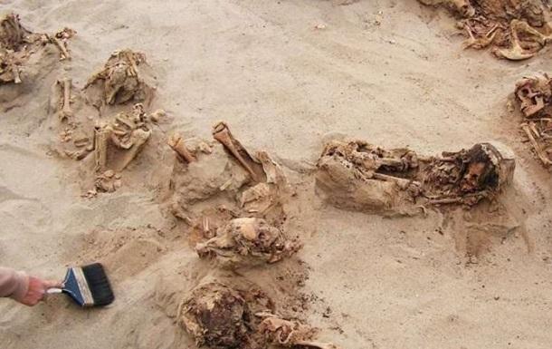 У Перу знайшли нове ритуальне поховання дітей