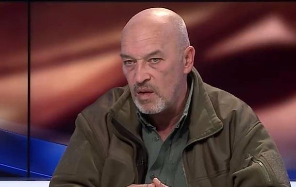 Тука рассказал о коррупции на Донбассе