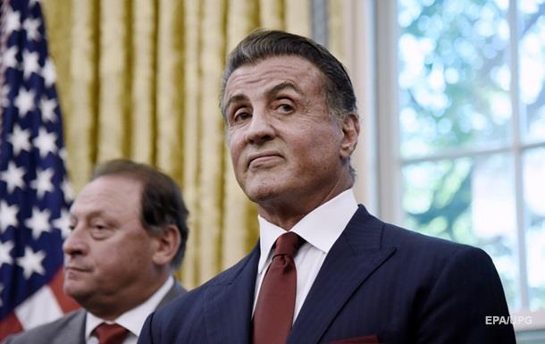 Дело Сталлоне об изнасиловании рассматривают прокуроры - СМИ